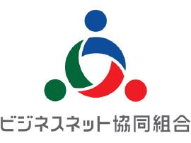 BNHC(ビジネスネット協同組合)